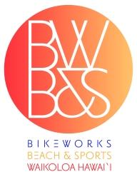 BWBS2.jpg